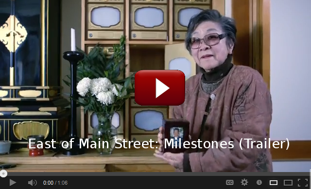 East of Main Street: Milestones (Trailer)