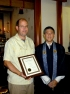 Jeffrey Ignarro receives certificate from Rev. John Iwohara
