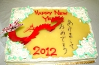 120129033 Great Cake