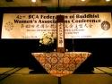 121012-Fujinkai-Conference-007
