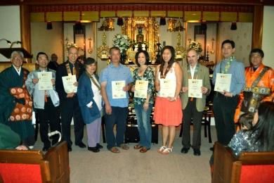 Wisteria Award Recipients