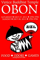 Obon-Poster-2013-1024