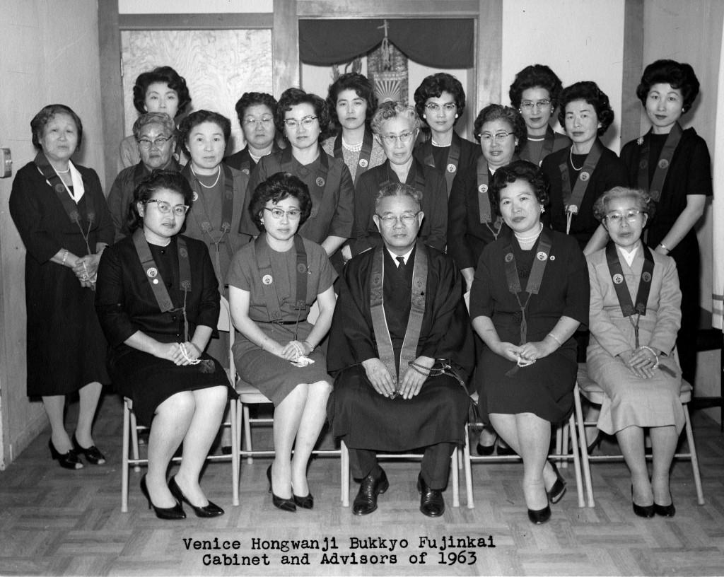 1963 VHBT Fujinkai Cabinet & Advisors