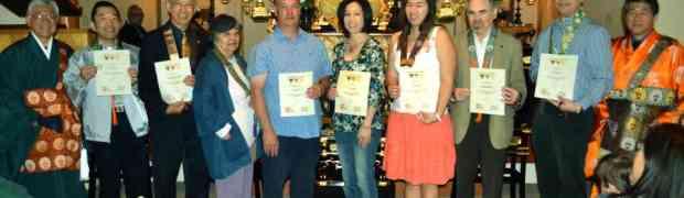 Wisteria Award