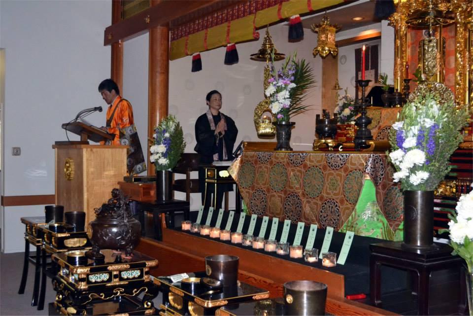 2013 Hatsu Bon Service