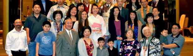 Goshouki Ho-onko Service