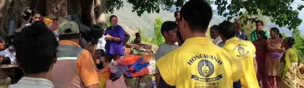 Nepal Earthquake Relief Fund