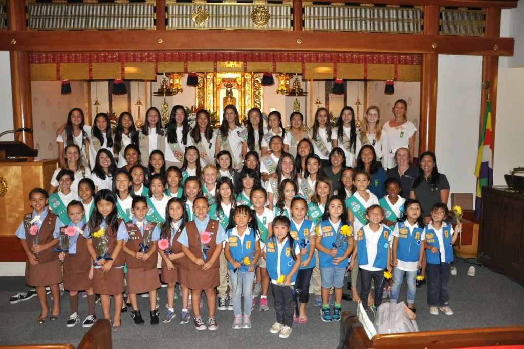 GS Troop 5325 2015-2016