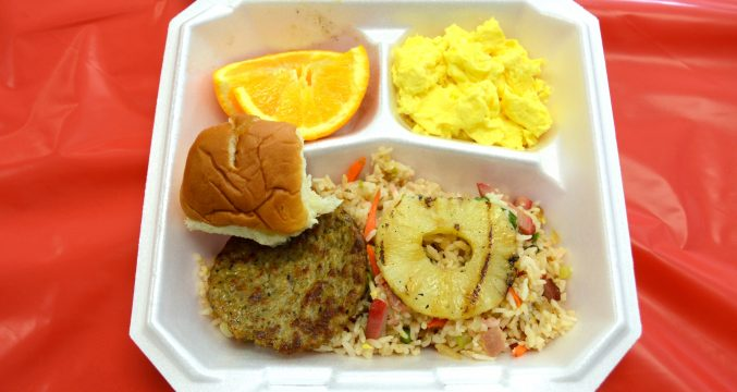 2016 ABA Aloha Breakfast
