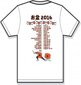 2016 Obon Shirt Back