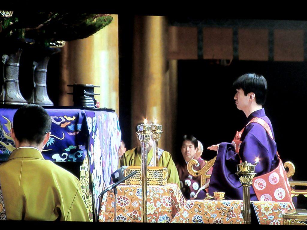 GoMonShu Sennyo Shonin performing ascension ceremony