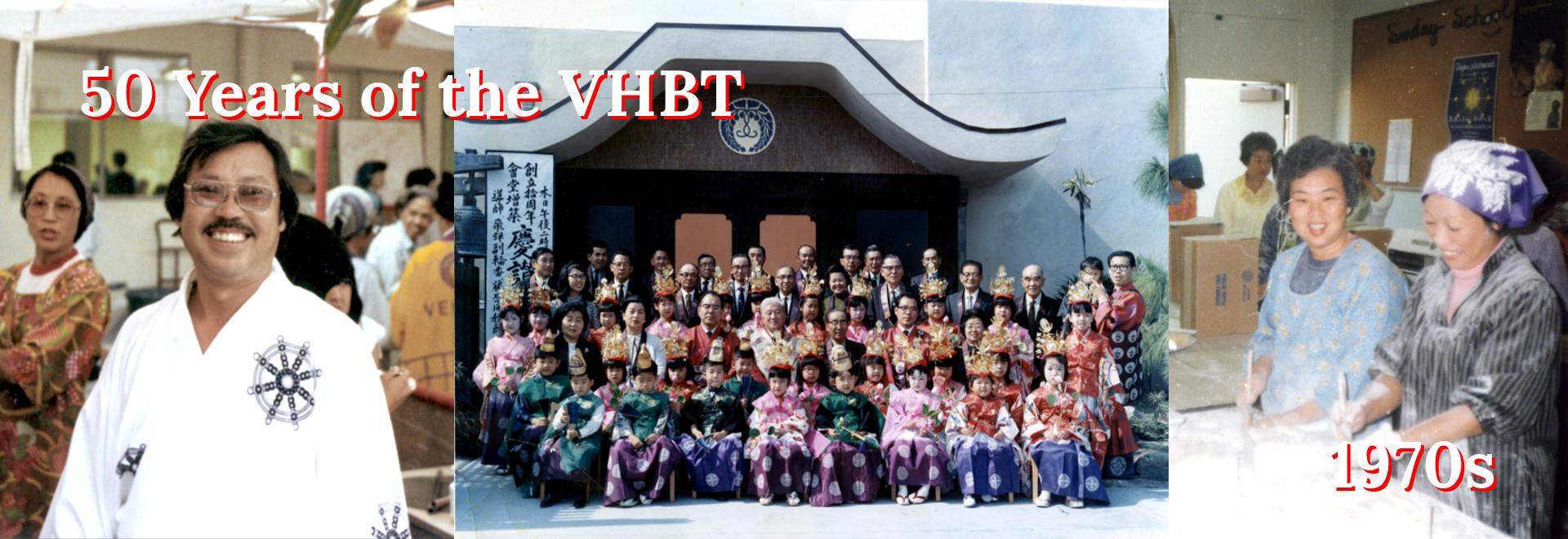 VHBT 1970s