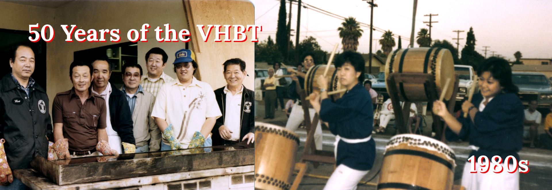 VHBT 1980s