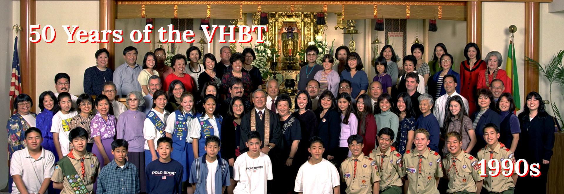 VHBT 1990s