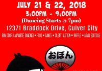 2018 Venice Obon Poster