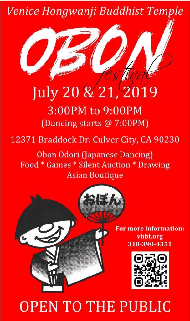 2019 VHBT Obon Festival Poster