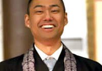 Rev. Matt Hamasaki