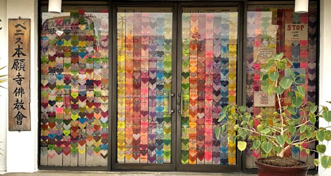 Hearts for Love